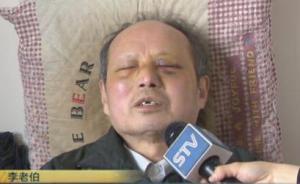 上海街头一小伙酒后踢车被劝阻,暴打八旬老人致多处骨折