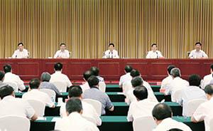 公安部:坚决拥护中央对周永康立案审查的决定