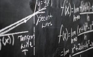 近五千人参与数学难不难调查:一成认为小学数学很简单
