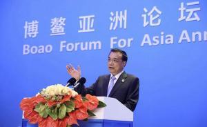中国倡议筹建亚洲金融合作协会,明日举行发起机构会议