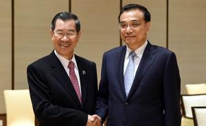 李克强会见台湾两岸共同市场基金会荣誉董事长萧万长一行