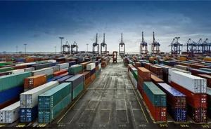 跨境电商零售进口告别免税时代:新税制4月实施,取消免征
