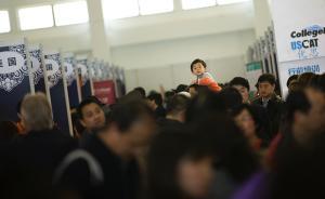 """教育部谈""""留学人员低龄化"""":自理能力不足,不鼓励不赞成"""