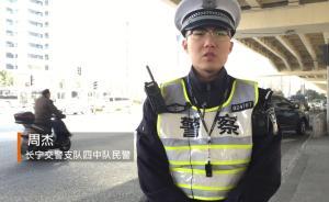 上海交通大整治首日纪实:车主对罚款讨价还价,交警反复劝导