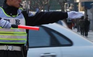上海私家车主涉嫌非法营运弃车逃跑被抓,咬伤交警被公诉