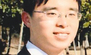 阿尔法狗背后的浙江青年:从小学围棋,曾是台州高考理科状元