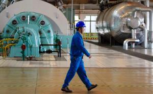 美国人士积极评价中国核安全观:成绩斐然