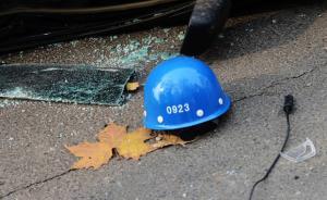 上海虹口一在建工地发生事故,造成3人死亡