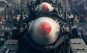 """法媒:朝鲜发布""""潜射核导弹摧毁华盛顿""""视频,国会大厦爆炸"""