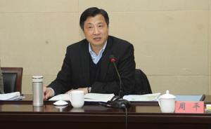 上海奉贤区委原书记周平出任上海建工集团监事会主席