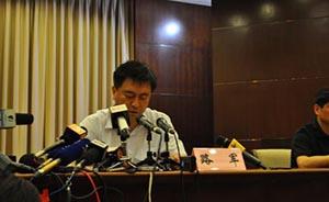 昆山市长发布会现场哭泣,爆炸事发车间内有264人
