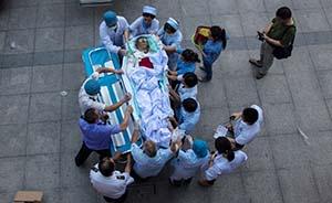 昆山工厂爆炸伤员急需用血,上海瑞金医院专家赶赴增援救治