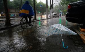 黄淮江淮江南大部清明期间将有强降雨,国家防总部署防范