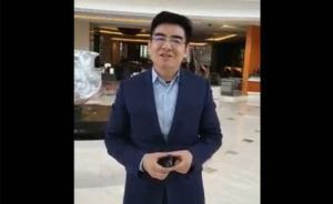 """陈光标被曝遭栽赃,""""公司副总私刻公章案发后散布谣言"""""""