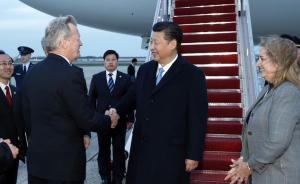 """习近平出席核安全峰会,体现外交理念哪""""四观""""?"""