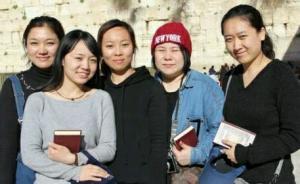开封犹太人从哪来?