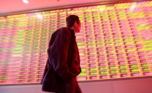 外汇局投资A股:直接购买还是接盘证金?钱从哪里来?