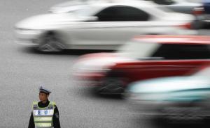 上海:外省临牌车进外环线内(含外环线)将扣3分罚200元