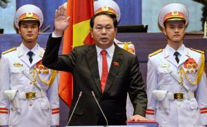 越南公安部部长陈大光当选国家主席,前任张晋创上月被免职
