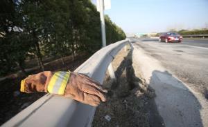 高速事故还能再少点吗?谈谈高速公路的安全设施与管理