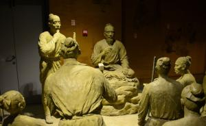 IWEP国际经贸评论|以工匠精神打造中国制造之魂