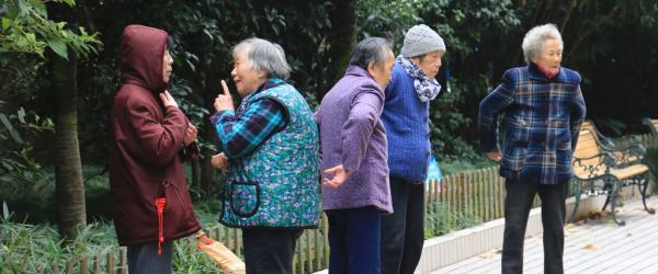 《上海市老年人权益保障条例》热点问答:敬老卡下周一起申办