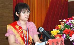 全国道德模范何涛涉嫌买卖国家机关证件罪被抓