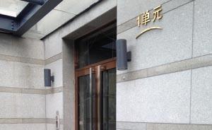 郭美美北京东四环居所6万每平米,与众多明星是邻居