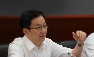 """韩正主持上海市委常委会,通过""""两学一做""""学习教育实施方案"""