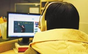 中青报调查:65%受访者建议设立网络授课评价机制