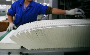 """工商总局回应""""半年拿不到注册证"""":纸已到位,正加班印制"""