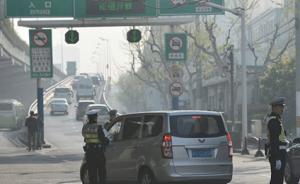 上海晚高峰外牌车限行时段增加两小时,4月15日起施行