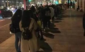 上海一邮筒因鹿晗而走红,鹿晗粉丝排队到凌晨3点和邮筒合影