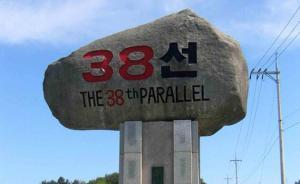 讲座︱朝鲜半岛为何危机不断