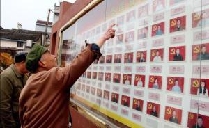 """浙江日报:浦江县党员晒党龄后,78岁老汉""""变了个人似的"""""""
