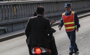 男子在上海骑无牌电动车不认罚,两次打热线恶意投诉民警被拘