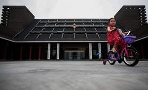 """安徽凤阳已开建新政府大楼,却借老楼立""""俭朴牌坊"""""""