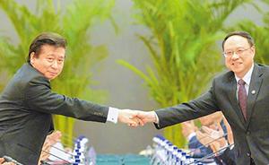 两岸经合会今在京开谈,先不谈服贸单聊金融合作
