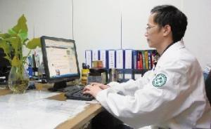 杭州医生写信劝转拒绝治疗的91岁病人:您在,这个家不会散