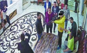 贵州4男子持枪、刀进夜场威胁员工被刑拘,警方追查枪支来源