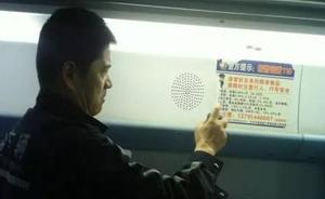 """上海地铁车厢被贴""""警方提示""""小广告, 两男子印发广告被拘"""