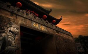 """人民日报官微发起""""黄山市恢复老名字徽州""""投票,超七成支持"""
