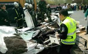 山东淄博一货车碰撞碾压小客车:5人当场死亡,货车司机受伤