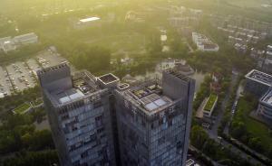 上海市委专门成立推进科创中心建设领导小组,韩正担任组长