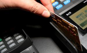 信用卡新规:可以给支付宝充值了,透支利息最低可以打7折
