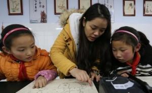 北京启动中小学教师职称改革:设正高职称,民办教师纳入体系