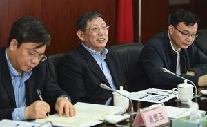 杨雄调研市国资委:将上海国资国企改革进一步向纵深推进