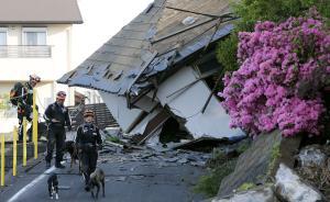 """日本、厄瓜多尔接连强震,全球进入""""地震活跃期""""?"""