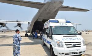 海军派巡逻机紧急飞赴南沙永暑礁转运3名重病工人
