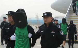 台湾本月20日派团到大陆,调查肯尼亚遣返电信诈骗嫌犯案